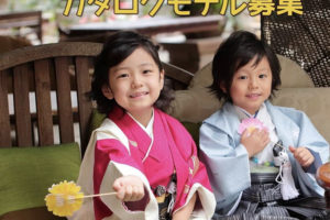 京のみやび2020カタログモデル募集 :京都