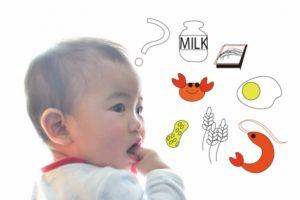 身長を伸ばす方法~食べ物編~牛乳のカルシウムだけじゃないの!?